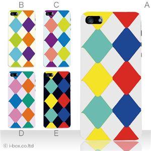 カラーE ハードケース iPhone5S/iPhone5 ケース/アイフォン5/ハードケース/ハード/ docomo/au/SoftBank 対応 カバー ジャケット スマホケース phone5_a12_531a_e