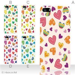 カラーE ハードケース iPhone5S/iPhone5 ケース/アイフォン5/ハードケース/ハード/ docomo/au/SoftBank 対応 カバー ジャケット スマホケース phone5_a12_534a_e