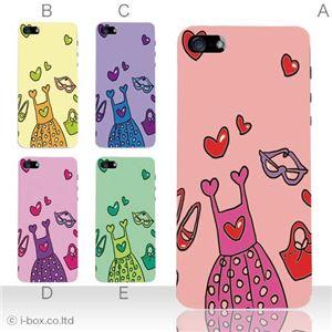 カラーE ハードケース iPhone5S/iPhone5 ケース/アイフォン5/ハードケース/ハード/ docomo/au/SoftBank 対応 カバー ジャケット スマホケース phone5_a12_535a_e