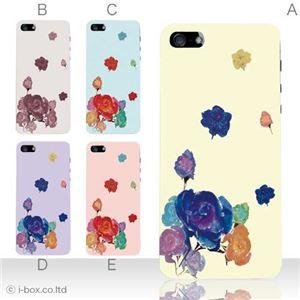 カラーE ハードケース iPhone5S/iPhone5 ケース/アイフォン5/ハードケース/ハード/ docomo/au/SoftBank 対応 カバー ジャケット スマホケース phone5_a12_541a_e