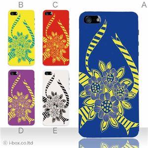カラーE ハードケース iPhone5S/iPhone5 ケース/アイフォン5/ハードケース/ハード/ docomo/au/SoftBank 対応 カバー ジャケット スマホケース phone5_a12_547a_e