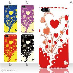 カラーE ハードケース iPhone5S/iPhone5 ケース/アイフォン5/ハードケース/ハード/ docomo/au/SoftBank 対応 カバー ジャケット スマホケース phone5_a12_549a_e