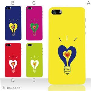カラーE ハードケース iPhone5S/iPhone5 ケース/アイフォン5/ハードケース/ハード/ docomo/au/SoftBank 対応 カバー ジャケット スマホケース phone5_a12_552a_e