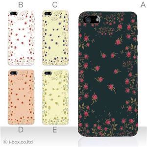 カラーE ハードケース iPhone5S/iPhone5 ケース/アイフォン5/ハードケース/ハード/ docomo/au/SoftBank 対応 カバー ジャケット スマホケース phone5_a12_557a_e