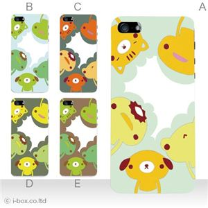 カラーE ハードケース iPhone5S/iPhone5 ケース/アイフォン5/ハードケース/ハード/ docomo/au/SoftBank 対応 カバー ジャケット スマホケース phone5_a12_575a_e