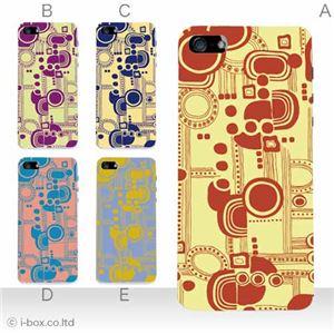 カラーE ハードケース iPhone5S/iPhone5 ケース/アイフォン5/ハードケース/ハード/ docomo/au/SoftBank 対応 カバー ジャケット スマホケース phone5_a12_576a_e