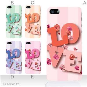 カラーE ハードケース iPhone5S/iPhone5 ケース/アイフォン5/ハードケース/ハード/ docomo/au/SoftBank 対応 カバー ジャケット スマホケース phone5_a15_542a_e