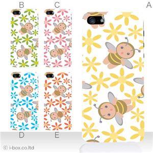 カラーE ハードケース iPhone5S/iPhone5 ケース/アイフォン5/ハードケース/ハード/ docomo/au/SoftBank 対応 カバー ジャケット スマホケース phone5_a15_552a_e