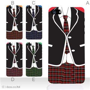 カラーE ハードケース iPhone5S/iPhone5 ケース/アイフォン5/ハードケース/ハード/ docomo/au/SoftBank 対応 カバー ジャケット スマホケース phone5_a15_553a_e