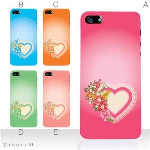 カラーE ハードケース iPhone5S/iPhone5 ケース/アイフォン5/ハードケース/ハード/ docomo/au/SoftBank 対応 カバー ジャケット スマホケース phone5_a15_566a_e