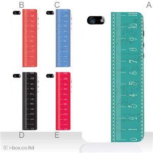 カラーE ハードケース iPhone5S/iPhone5 ケース/アイフォン5/ハードケース/ハード/ docomo/au/SoftBank 対応 カバー ジャケット スマホケース phone5_a15_567a_e