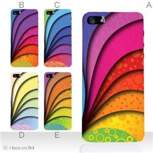 カラーE ハードケース iPhone5S/iPhone5 ケース/アイフォン5/ハードケース/ハード/ docomo/au/SoftBank 対応 カバー ジャケット スマホケース phone5_a15_569a_e