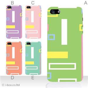 カラーE ハードケース iPhone5S/iPhone5 ケース/アイフォン5/ハードケース/ハード/ docomo/au/SoftBank 対応 カバー ジャケット スマホケース phone5_a15_575a_e