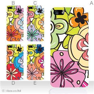 カラーE ハードケース iPhone5S/iPhone5 ケース/アイフォン5/ハードケース/ハード/ docomo/au/SoftBank 対応 カバー ジャケット スマホケース phone5_a15_576a_e