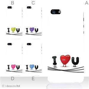 カラーE ハードケース iPhone5S/iPhone5 ケース/アイフォン5/ハードケース/ハード/ docomo/au/SoftBank 対応 カバー ジャケット スマホケース phone5_a15_578a_e