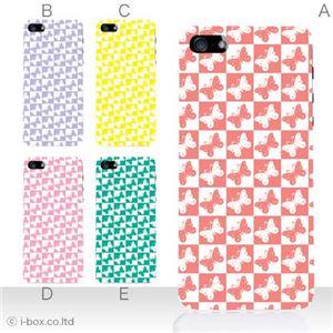 カラーE ハードケース iPhone5S/iPhone5 ケース/アイフォン5/ハードケース/ハード/ docomo/au/SoftBank 対応 カバー ジャケット スマホケース phone5_a15_579a_e