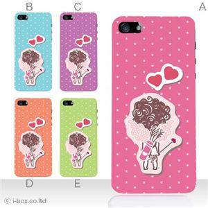 カラーE ハードケース iPhone5S/iPhone5 ケース/アイフォン5/ハードケース/ハード/ docomo/au/SoftBank 対応 カバー ジャケット スマホケース phone5_a15_580a_e