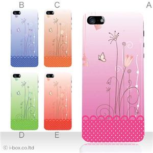 カラーE ハードケース iPhone5S/iPhone5 ケース/アイフォン5/ハードケース/ハード/ docomo/au/SoftBank 対応 カバー ジャケット スマホケース phone5_a15_582a_e