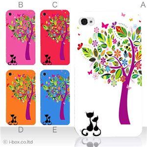 カラーE ハードケース iPhone5S/iPhone5 ケース/アイフォン5/ハードケース/ハード/ docomo/au/SoftBank 対応 カバー ジャケット スマホケース phone5_a16_502a_e