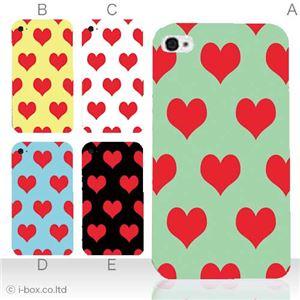 カラーE ハードケース iPhone5S/iPhone5 ケース/アイフォン5/ハードケース/ハード/ docomo/au/SoftBank 対応 カバー ジャケット スマホケース phone5_a16_504a_e