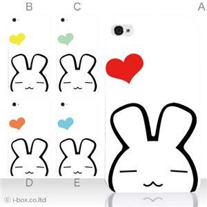 カラーE ハードケース iPhone5S/iPhone5 ケース/アイフォン5/ハードケース/ハード/ docomo/au/SoftBank 対応 カバー ジャケット スマホケース phone5_a16_507a_e