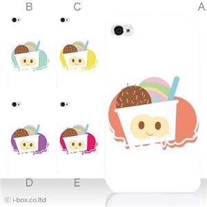 カラーE ハードケース iPhone5S/iPhone5 ケース/アイフォン5/ハードケース/ハード/ docomo/au/SoftBank 対応 カバー ジャケット スマホケース phone5_a16_510a_e