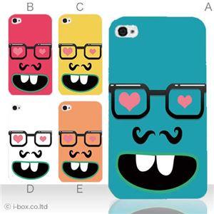 カラーE ハードケース iPhone5S/iPhone5 ケース/アイフォン5/ハードケース/ハード/ docomo/au/SoftBank 対応 カバー ジャケット スマホケース phone5_a16_511a_e