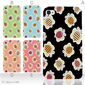 カラーE ハードケース iPhone5S/iPhone5 ケース/アイフォン5/ハードケース/ハード/ docomo/au/SoftBank 対応 カバー ジャケット スマホケース phone5_a16_513a_e