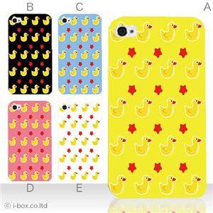 カラーE ハードケース iPhone5S/iPhone5 ケース/アイフォン5/ハードケース/ハード/ docomo/au/SoftBank 対応 カバー ジャケット スマホケース phone5_a16_514a_e
