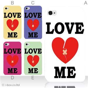 カラーE ハードケース iPhone5S/iPhone5 ケース/アイフォン5/ハードケース/ハード/ docomo/au/SoftBank 対応 カバー ジャケット スマホケース phone5_a16_517a_e