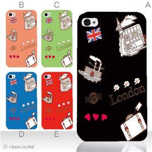 カラーE ハードケース iPhone5S/iPhone5 ケース/アイフォン5/ハードケース/ハード/ docomo/au/SoftBank 対応 カバー ジャケット スマホケース phone5_a16_519a_e