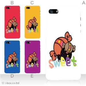 カラーE ハードケース iPhone5S/iPhone5 ケース/アイフォン5/ハードケース/ハード/ docomo/au/SoftBank 対応 カバー ジャケット スマホケース phone5_a16_525a_e