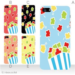 カラーE ハードケース iPhone5S/iPhone5 ケース/アイフォン5/ハードケース/ハード/ docomo/au/SoftBank 対応 カバー ジャケット スマホケース phone5_a16_557a_e
