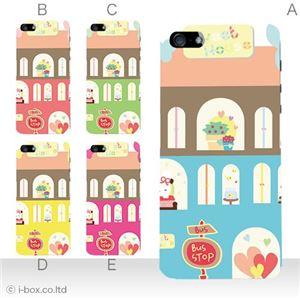 カラーE ハードケース iPhone5S/iPhone5 ケース/アイフォン5/ハードケース/ハード/ docomo/au/SoftBank 対応 カバー ジャケット スマホケース phone5_a16_565a_e