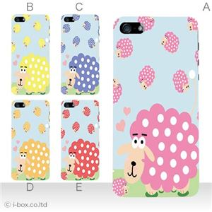 カラーE ハードケース iPhone5S/iPhone5 ケース/アイフォン5/ハードケース/ハード/ docomo/au/SoftBank 対応 カバー ジャケット スマホケース phone5_a16_566a_e