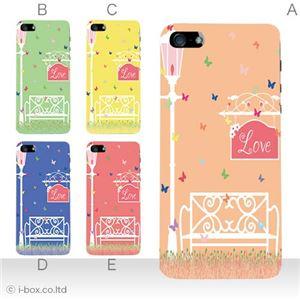 カラーE ハードケース iPhone5S/iPhone5 ケース/アイフォン5/ハードケース/ハード/ docomo/au/SoftBank 対応 カバー ジャケット スマホケース phone5_a16_567a_e
