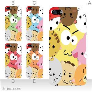 カラーE ハードケース iPhone5S/iPhone5 ケース/アイフォン5/ハードケース/ハード/ docomo/au/SoftBank 対応 カバー ジャケット スマホケース phone5_a16_571a_e