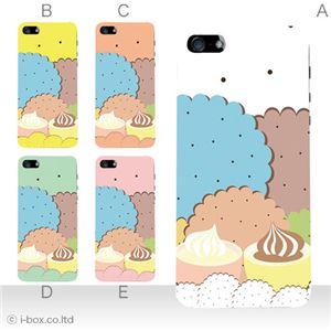 カラーE ハードケース iPhone5S/iPhone5 ケース/アイフォン5/ハードケース/ハード/ docomo/au/SoftBank 対応 カバー ジャケット スマホケース phone5_a16_575a_e