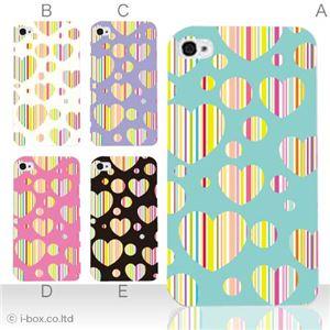 カラーE ハードケース iPhone5S/iPhone5 ケース/アイフォン5/ハードケース/ハード/ docomo/au/SoftBank 対応 カバー ジャケット スマホケース phone5_a17_505a_e