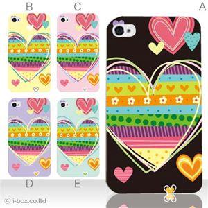 カラーE ハードケース iPhone5S/iPhone5 ケース/アイフォン5/ハードケース/ハード/ docomo/au/SoftBank 対応 カバー ジャケット スマホケース phone5_a17_506a_e