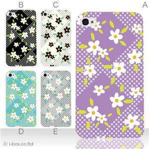カラーE ハードケース iPhone5S/iPhone5 ケース/アイフォン5/ハードケース/ハード/ docomo/au/SoftBank 対応 カバー ジャケット スマホケース phone5_a17_507a_e