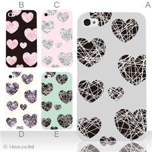 カラーE ハードケース iPhone5S/iPhone5 ケース/アイフォン5/ハードケース/ハード/ docomo/au/SoftBank 対応 カバー ジャケット スマホケース phone5_a17_512a_e