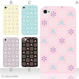 カラーE ハードケース iPhone5S/iPhone5 ケース/アイフォン5/ハードケース/ハード/ docomo/au/SoftBank 対応 カバー ジャケット スマホケース phone5_a17_514a_e