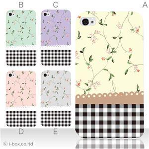 カラーE ハードケース iPhone5S/iPhone5 ケース/アイフォン5/ハードケース/ハード/ docomo/au/SoftBank 対応 カバー ジャケット スマホケース phone5_a17_521a_e