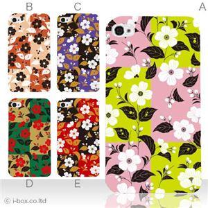 カラーE ハードケース iPhone5S/iPhone5 ケース/アイフォン5/ハードケース/ハード/ docomo/au/SoftBank 対応 カバー ジャケット スマホケース phone5_a17_523a_e