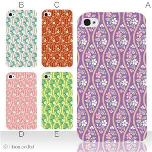 カラーE ハードケース iPhone5S/iPhone5 ケース/アイフォン5/ハードケース/ハード/ docomo/au/SoftBank 対応 カバー ジャケット スマホケース phone5_a17_525a_e