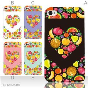 カラーE ハードケース iPhone5S/iPhone5 ケース/アイフォン5/ハードケース/ハード/ docomo/au/SoftBank 対応 カバー ジャケット スマホケース phone5_a17_527a_e