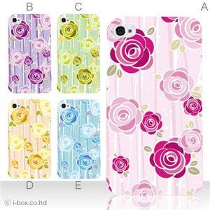 カラーE ハードケース iPhone5S/iPhone5 ケース/アイフォン5/ハードケース/ハード/ docomo/au/SoftBank 対応 カバー ジャケット スマホケース phone5_a17_528a_e