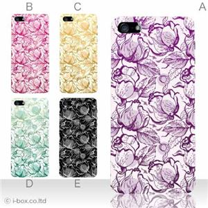 カラーE ハードケース iPhone5S/iPhone5 ケース/アイフォン5/ハードケース/ハード/ docomo/au/SoftBank 対応 カバー ジャケット スマホケース phone5_a17_529a_e