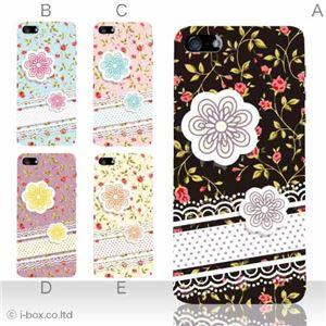 カラーE ハードケース iPhone5S/iPhone5 ケース/アイフォン5/ハードケース/ハード/ docomo/au/SoftBank 対応 カバー ジャケット スマホケース phone5_a17_534a_e
